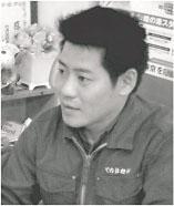 代表取締役 竹内 章